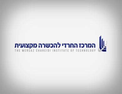 The Mercaz Chareidi Institute of Technology