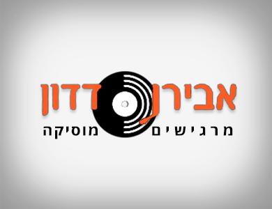 DJ Aviran Dadon