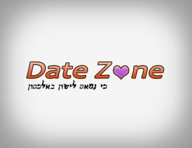 DateZone