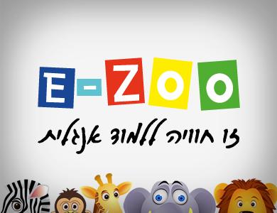 e-Zoo