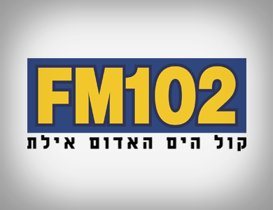 Kol haYam haAdom 102FM