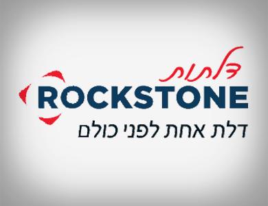 Rockstone Doors