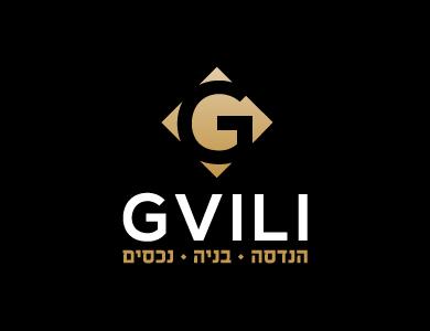 Gvili