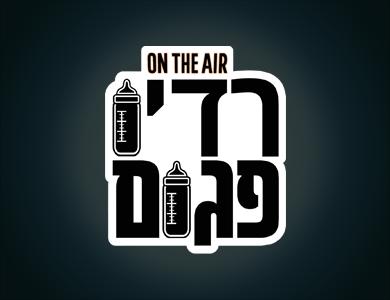 Radio Pagum
