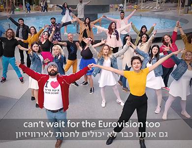 Eurovision Musical